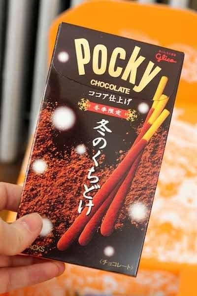 japanese chocolate pocky