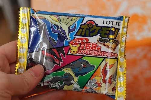 japanese goodie box