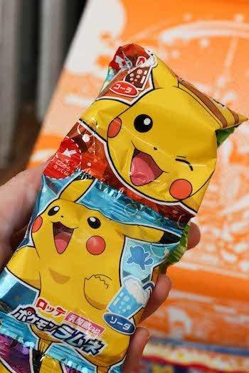 japanese treat box