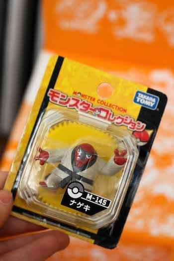 pokemon toy