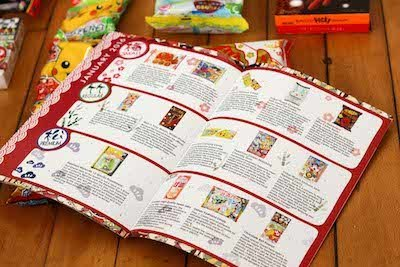 tokyo treat book