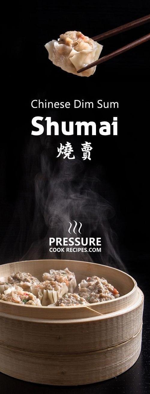 instant-pot-dim-sum-shumai